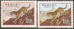 Taiwan China 1973 2 Values MNH Year Of The Tiger, Chinese Astrology - Tigres