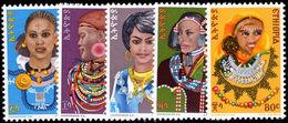 Ethiopia 1976 Ethiopian Jewellery Unmounted Mint. - Ethiopia