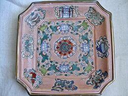 Plat - Assiette - Doit Etre Origine Maroc -- A Voir - Céramiques
