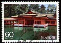 Itsukushima Shrine, Heian Period, Japan Stamp SC#1747 Used - 1926-89 Emperor Hirohito (Showa Era)