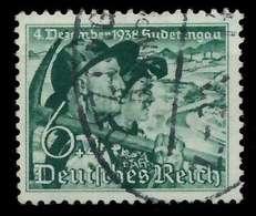 DEUTSCHES REICH 1938 Nr 684y Gestempelt X82ACFA - Deutschland