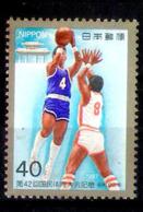 1251  Basket Ball - Japon Yv 1654 - No Gum - Free Shipping - 1,50 - Basket-ball