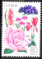 3181  Roses - Japan Yv 2181 - MNH - 1,25 (8) - Roses