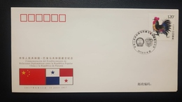 O) 2017 CHINA, COMMERCIAL RELATIONS WITH THE REPUBLIC OF PANAMA, ROOSTER, FLAG, FDC XF - 1949 - ... République Populaire
