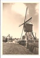 G254.6 Molen. Alphen A/d Rijn. Mühle-Mill-Moulin. Esperanto - Ganzsachen