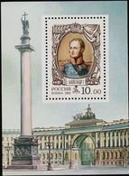 Russia, 2002, Mi. 1038 (bl. 49), Sc. 6727, SG 7132, Alexander I, MNH - 1992-.... Federation