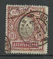 RUSSLAND RUSSIA 1917/19 Michel 81 A O - 1917-1923 Republik & Sowjetunion