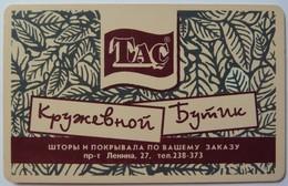 "RUSSIA / USSR - Chip - Barnaul -  Altai Region - Boutique ""TAS"" - Brown - ALT-BA - Used - Russia"