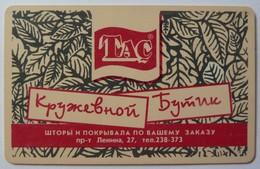 "RUSSIA / USSR - Chip - Barnaul -  Altai Region - Leaf Pattern - Boutique ""TAS"" - Red - ALT-BA-016/108 Var - Used - Russia"