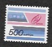Japan,  Scott 2018 # 1585,  Issued 1984,  Single,  MNH,  Cat $ 9.50 - 1926-89 Emperor Hirohito (Showa Era)