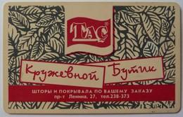 "RUSSIA / USSR - Chip - Barnaul -  Altai Region - 60u - Leaf Pattern - Boutique ""TAS"" - Red - ALT-BA - Used - Russia"