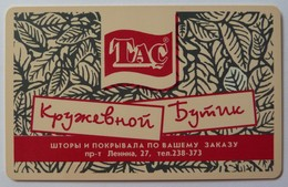 "RUSSIA / USSR - Chip - Barnaul -  Altai Region - 90u - Leaf Pattern - Boutique ""TAS"" - Red - ALT-BA-017 - VF Used - Russia"