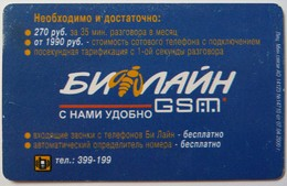RUSSIA / USSR - Chip - Barnaul -  Altai Region - 30u - BeeLine With Our Convenient GSM  - Exp 01/11/03 - Used - Russia