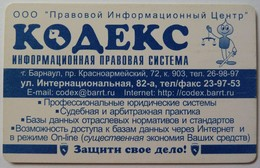 RUSSIA / USSR - Chip - Barnaul -  Altai Region - 30u - Codex Legal Info Centre - Exp 01/04/02 - VF Used - Russia