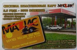 RUSSIA / USSR - Chip - Barnaul -  Altai Region - 60u - Magis Petrol - ALT-BA-120 - Exp 01/10/02 - F Used - Russia
