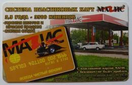 RUSSIA / USSR - Chip - Barnaul -  Altai Region - 60u - Magis Petrol - ALT-BA-120 Var - Exp 01/10/2002 - F Used - Russia