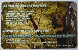 RUSSIA / USSR - Chip - Barnaul -  Altai Region - 60u - Bear - Sanatorium - ALT-BA-126 - 1st Print Exp 01/11/02 - VF Used - Russia