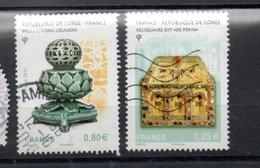 FRANCE  OB CACHET ROND YT N° 5064/65 - Frankreich