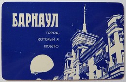 RUSSIA / USSR - Chip - Barnaul -  Altai Region - 15u - Silhouette Barnaul City - ALT-BA - Exp 01/01/2005 - VF Used - Russia