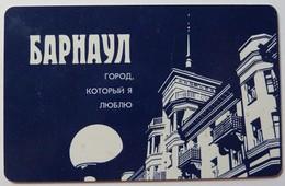 RUSSIA / USSR - Chip - Barnaul -  Altai Region - 20u - Silhouette Barnaul City - ALT-BA - Exp 01/09/04 - F Used - Russia
