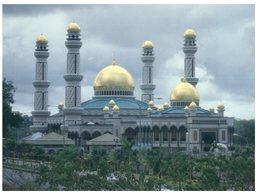 (ED 70) Brunie Darrussalam - Sultan Jame Mosque - Brunei