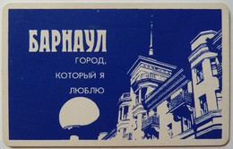 RUSSIA / USSR - Chip - Barnaul -  Altai Region - 25u - Silhouette Barnaul City - ALT-BA-059 - Exp 01/02/02 - F Used - Russia