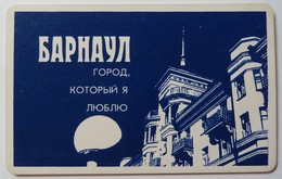 RUSSIA / USSR - Chip - Barnaul -  Altai Region - 30u - Silhouette Barnaul City - ALT-BA-063A - Exp 01/06/2002 - VF Used - Russia
