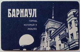 RUSSIA / USSR - Chip - Barnaul -  Altai Region - 30u - Silhouette Barnaul City - ALT-BA-063B? - Exp 01/06/04 - VF Used - Russia