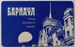 RUSSIA / USSR - Chip - Barnaul -  Altai Region - 30u - Silhouette Barnaul City - ALT-BA.. - Exp 01/01/2005 - VF Used - Russia