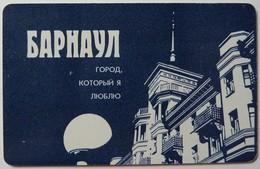 RUSSIA / USSR - Chip - Barnaul -  Altai Region - 30u - Silhouette Barnaul City - ALT-BA.. - Exp 01/04/05 - F Used - Russia