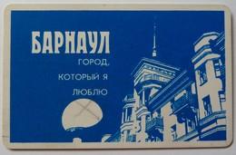 RUSSIA / USSR - Chip - Barnaul -  Altai Region - 60u - Silhouette Barnaul City - ALT-BA-68A - Exp 01/10/01 - F Used - Russia