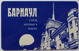 RUSSIA / USSR - Chip - Barnaul -  Altai Region - 60u - Silhouette Barnaul City - ALT-BA.. Glossy Exp 01/01/2005 - F Used - Russia