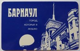 RUSSIA / USSR - Chip - Barnaul -  Altai Region - 90u - Silhouette Barnaul City - ALT-BA.. Glossy Exp 01/01/2005 - F Used - Russia