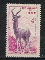 TOGO         N° YVERT  266  NEUF SANS CHARNIERES     ( Nsch   4/A ) - Togo (1960-...)