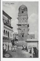 Muttra - Sati Burj - India