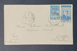 BL Syria Fine Cover Tied President 25p & Army Tax 5p Stamps Cancelled Latakai To Jaffa Palestine - Syria