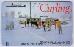 Japon - Curling -Ancienne Carte - Front Bar - 110-011 - Voir Scans - Japan