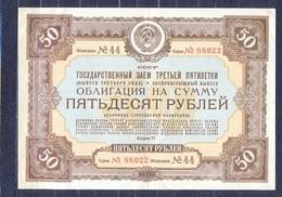 Russia - 1940- 50 R --  Bond..XF - Russia