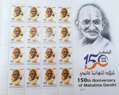 IRAQ 2019 MNH 150th Anniversary Of The Mahatma Gandhi Full Sheet LTD India - Iraq