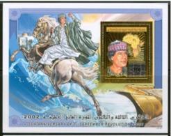 2002 Libia Libya Libyen 33°Anniversario Della Rivoluzione Set 2 Block Gold And Silver MNH** D320 - Libië