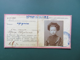 Y 1906 / 07  Imperial RUSSIA / LATVIA / RIGA   City Train - Tram Season Ticket For Pupil - Abonnements Hebdomadaires & Mensuels