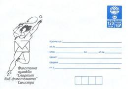 5219  Tennis: Entier Postal (PAP) Bulgarie, 1998  -  Tennis Postal Stationery Cover From Bulgaria - Tennis