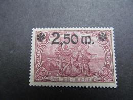 DR Nr. 118a, 1918, Kaiserreichs, Postfrisch/MNH/**, BPP Geprüft, BS - Unused Stamps