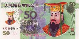 (Billets). Billet Funeraire Joss Paper De 50 Yuan 2005 - Chine