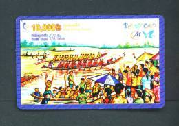 LAOS  -  Remote Phonecard As Scan - Laos