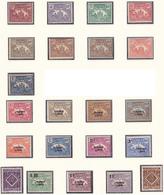Madagascar Timbres Taxe Palais Royal Dont France Libre * - Madagascar (1889-1960)