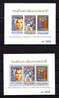Tunisie 1971, 2500 Ans De L'Empire  Perse, 2 X BF 5** Et  BF 5** N D, Cote 26 €, - Tunisie (1956-...)