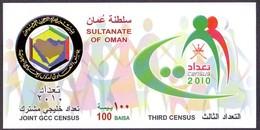 2010 OMAN JOINT GCC CENSUS Third Souvenir Sheets MNH - Oman