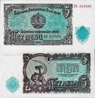 Bulgaria 1951 - 5 Leva - Pick 82 UNC - Bulgaria