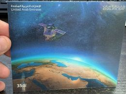 UAE 2019 First Emirati Satellite Stamp SS Embossed Space Holographic 3D LTD - United Arab Emirates